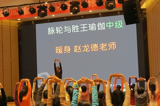 201712成都脈輪與勝王瑜伽中級教師認證班精采回憶-2-002