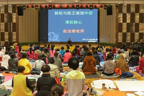 201712成都脈輪與勝王瑜伽中級教師認證班精采回憶-2-001
