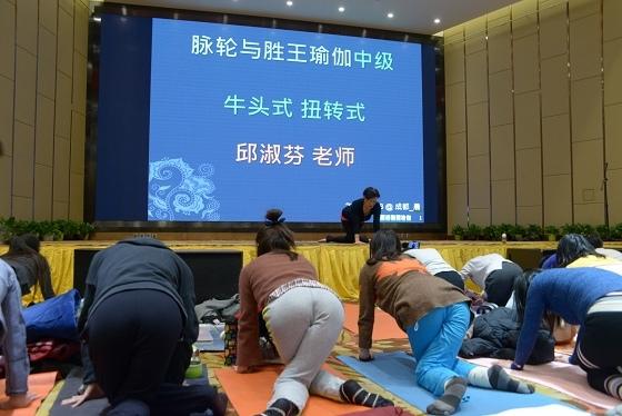 201712成都脈輪與勝王瑜伽中級教師認證班精采回憶-2-020
