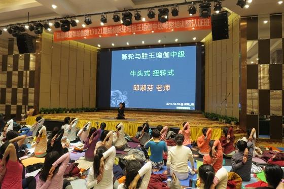 201712成都脈輪與勝王瑜伽中級教師認證班精采回憶-2-019
