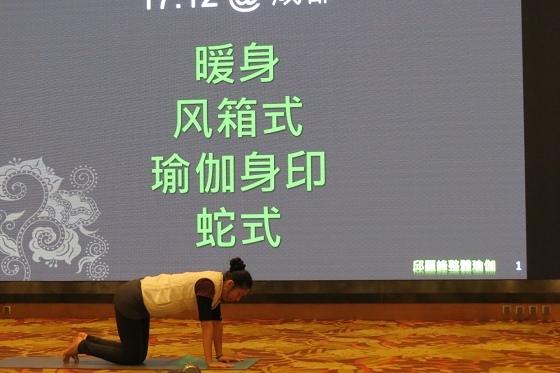 201712成都脈輪與勝王瑜伽中級教師認證班精采回憶-2-024