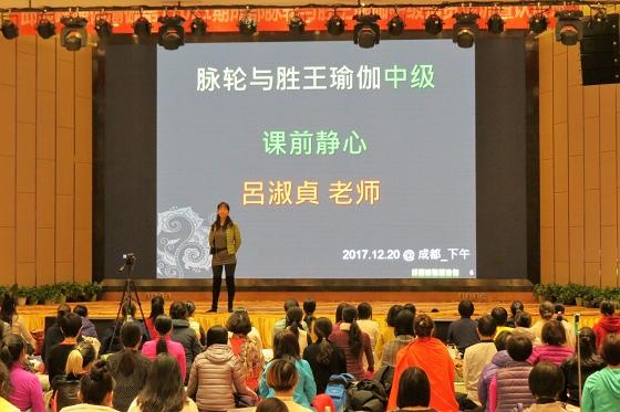 201712成都脈輪與勝王瑜伽中級教師認證班精采回憶-2-025