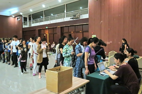 201803濟南脈輪與勝王瑜伽初級精采回憶叁-019.jpg