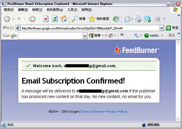 mail-6.png