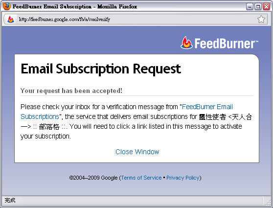 mail-3.png
