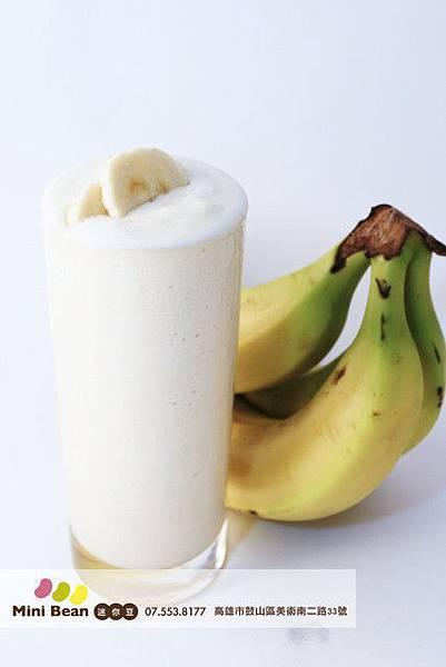 迷你豆彩色蔬果冰霜-香蕉