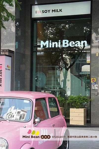 迷你豆 時尚空間-店口櫥窗-高雄有機豆漿