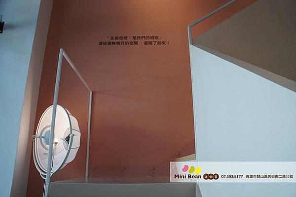 迷你豆 時尚空間-一樓梯口-高雄有機豆漿