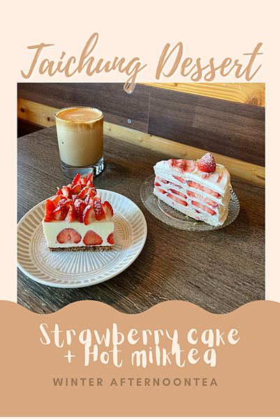 Strawberry cake + milktea (1).png