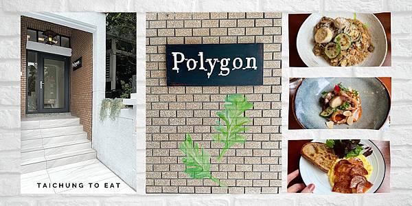 Polygon (1).jpg