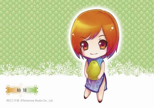 柚臻-1明信片.jpg