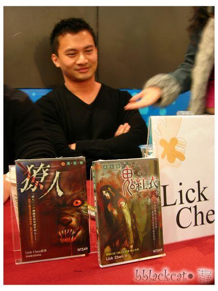 Lick Chen