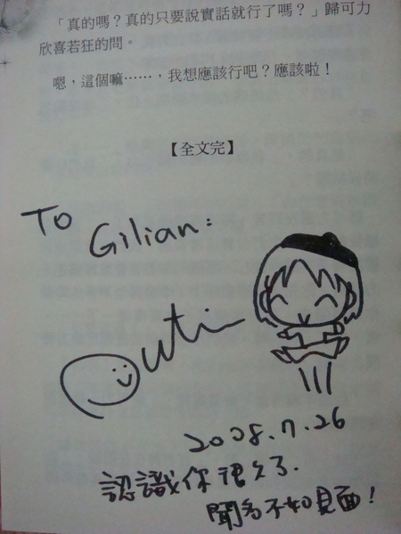 Gilian26.jpg