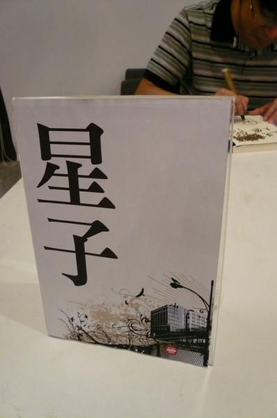 神姬-a8.jpg