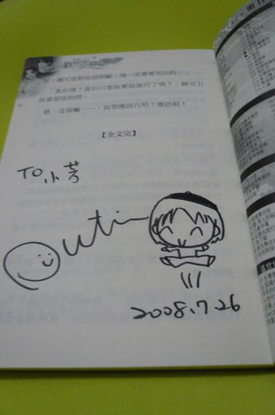 神姬-b48.jpg