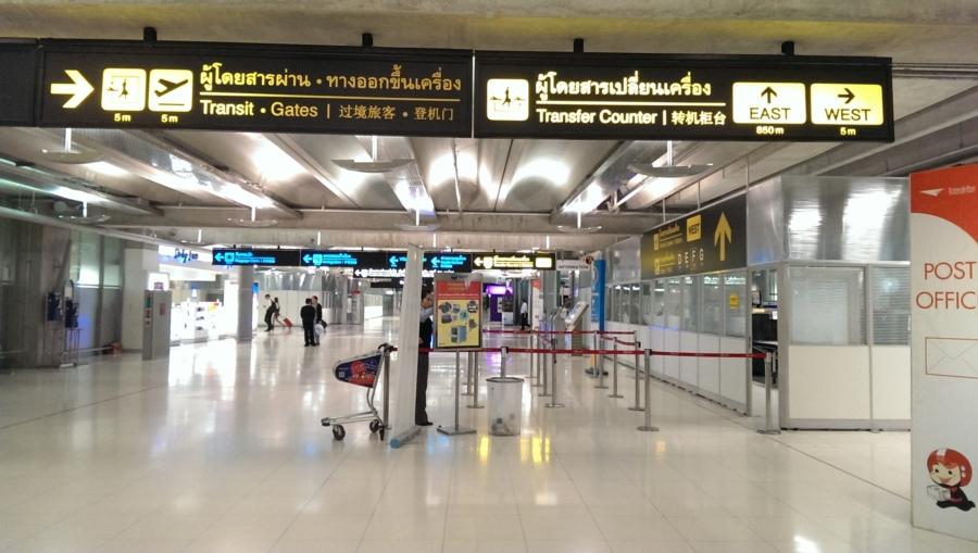 抵達曼谷機場準備轉機