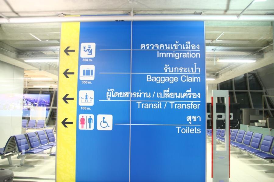 抵達曼谷機場~跟著指標走