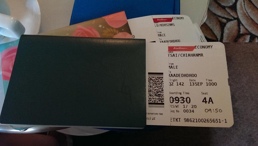 內飛的機票