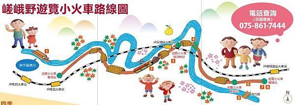 嵯峨野小火車路線