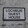 the name of my guest house