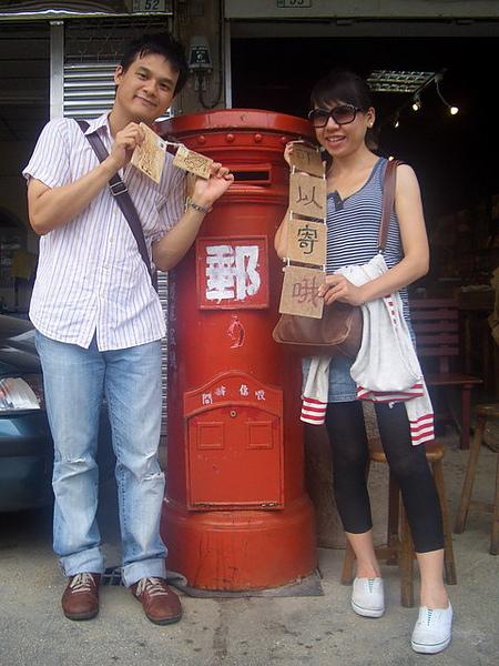 真的可以寄的郵筒
