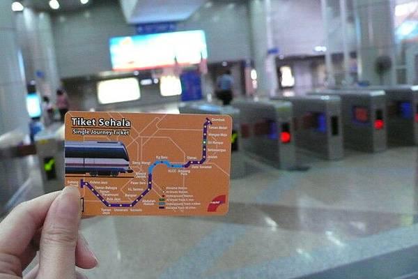 Putra輕快鐵車票