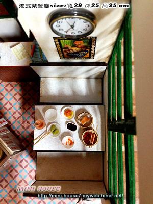 用餐區4.jpg