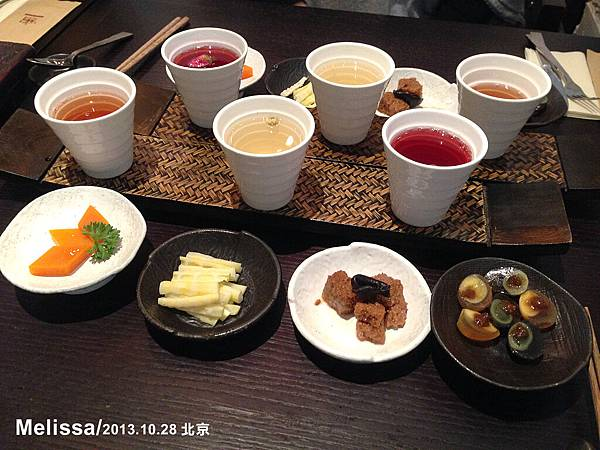 前菜、茶.jpg