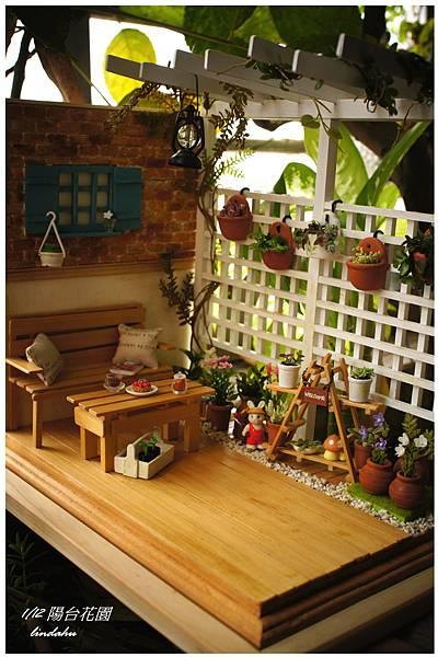 陽台花園.jpg