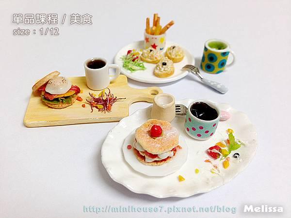 《聯合報袖珍小物單品課 早午餐篇》
