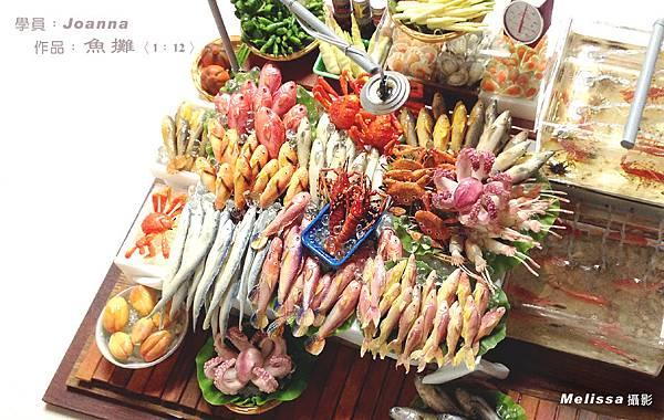 學員作品【joanna / 魚攤】