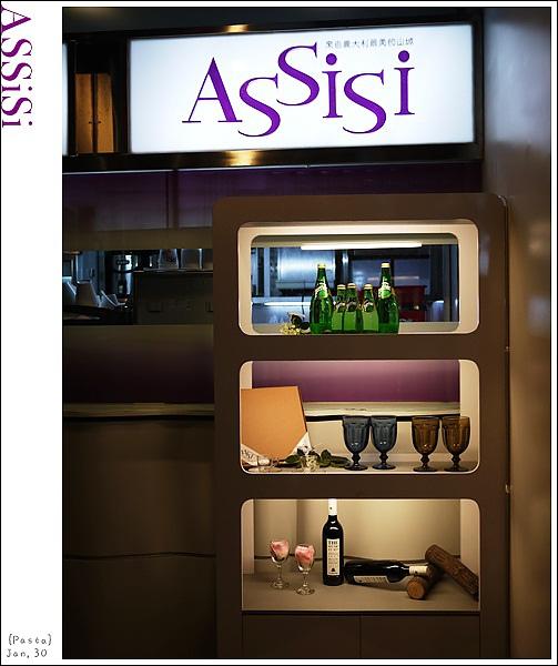 ASSiSi義大利麵、牛排