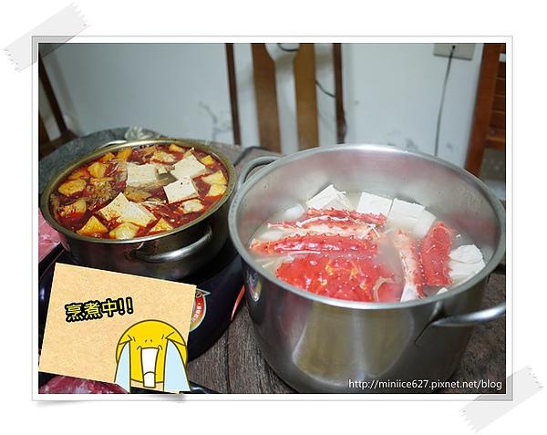 [食]烹煮中!!等好久