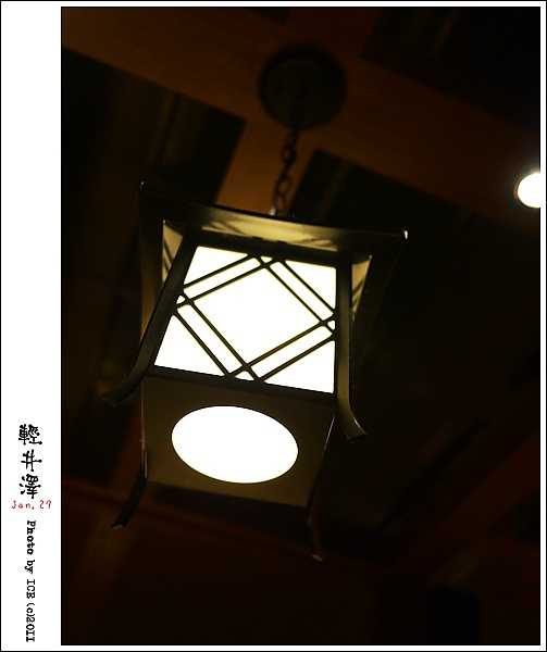輕井澤壽喜燒