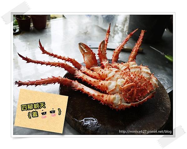 [食]滿足的帝王蟹大餐!!