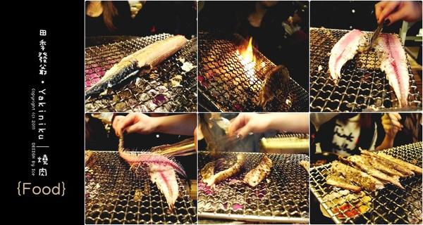 烤秋刀魚.jpg