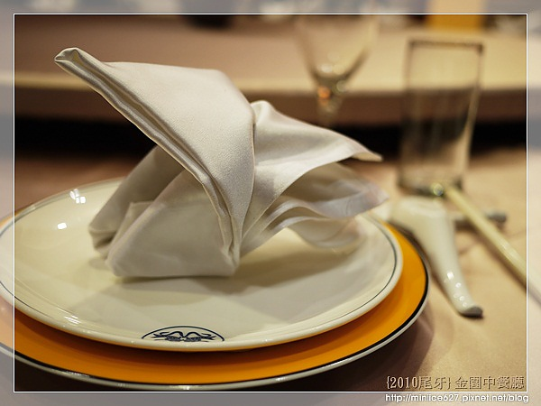 2010尾牙_金園中餐廳