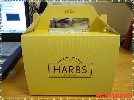 HARBS~盒子.JPG