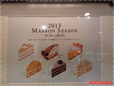 HARBS~季節限定.jpg