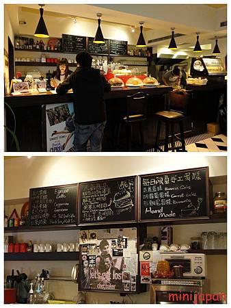 Wayne's cafe-1
