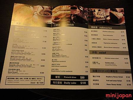 Wayne's cafe-menu-1