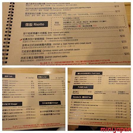 登打士街~menu-2