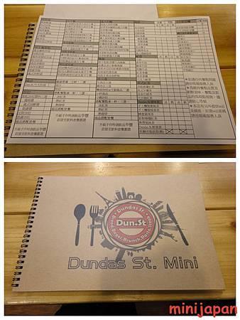 登打士街~menu