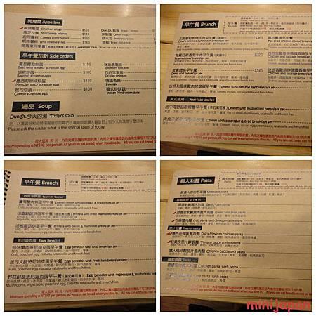 登打士街~menu-1