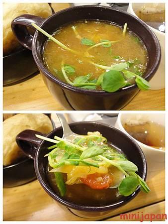 登打士街~番茄洋蔥湯