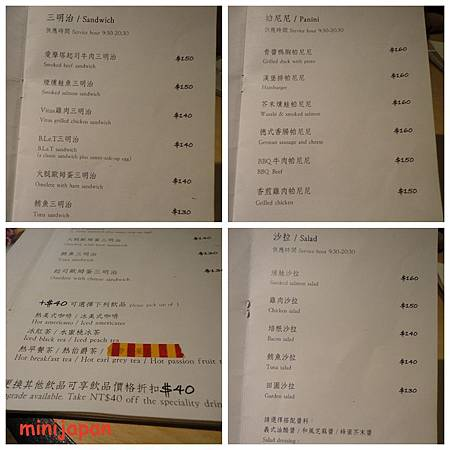 維圖思咖啡~menu2.jpg