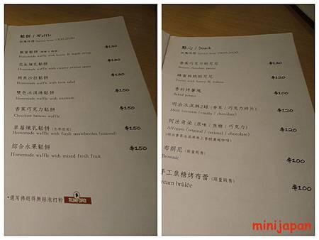 維圖思咖啡~menu4.jpg