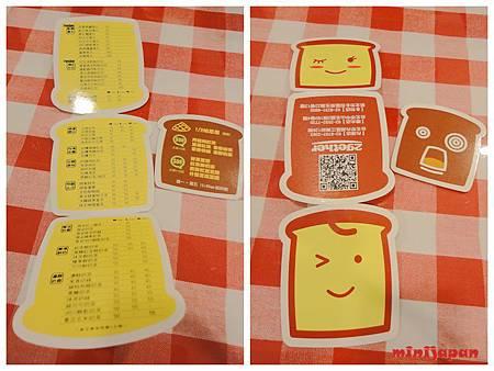 2gether~menu.jpg