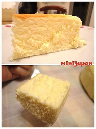 漢爺爺~起士蛋糕切開.jpg