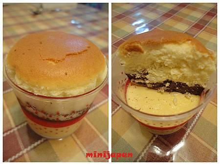 漢爺爺~起士蛋糕布蕾.jpg